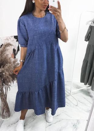Женское платье лён коттон