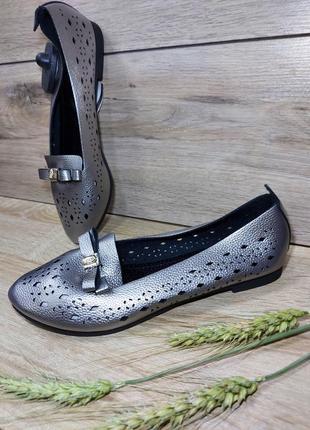 Кожаные балетки 💛 лодочки лоферы мокасины туфли женские перфорация