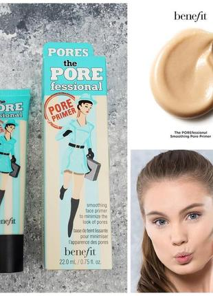 База под макияж (затирка для пор) benefit the porefessional face primer 22ml