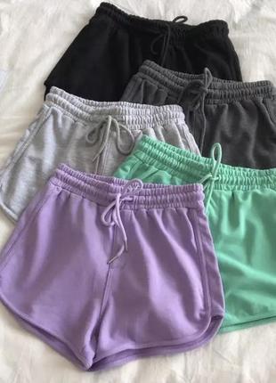 Шорты короткие спортивные летние, трикотажные летние шорты короткие, шорти короткі на літо, літні короткі шорти