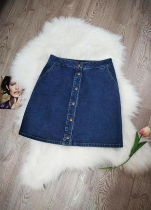 Модная женская юбка с пуговицами спереди трапеция
