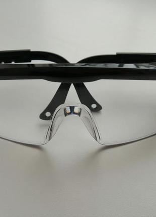 Защитные очки для лица