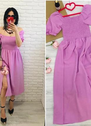 Классное стильное яркое сиреневое и розовое платье сарафан рукав фонарик с разрезом