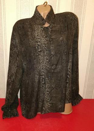 Распродажа !!! женская рубашка бренд amisu