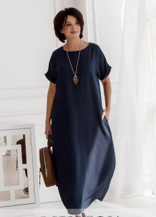 Мінімалістична легка сукня батал, 7 кольорів  💕