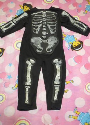 Комбинезон-скелет на хэллоуин george
