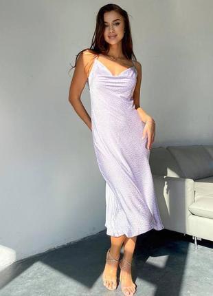 Нежное платье хорошего качества
