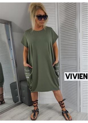 Женское стильное платье +48 р