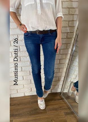 Стильные джинсики massimo dutti