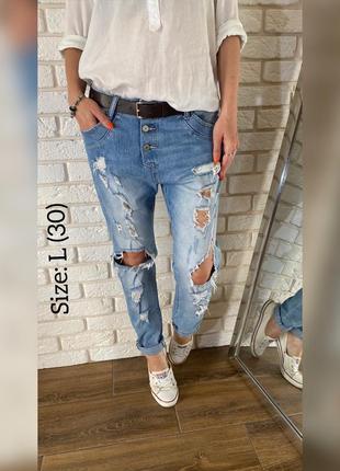 Крутейшие свободные джинсики бойфренды