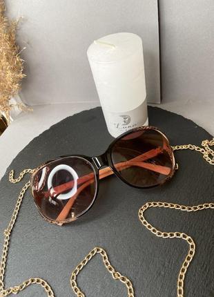 Очки солнечные удобные стильные