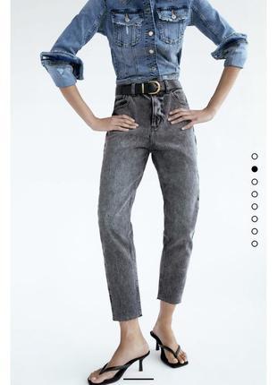 Мом джинсы с высокой талией серые потертые zara оригинал