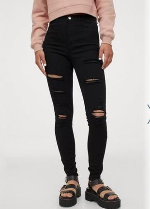Крутые джинсы высокая посадка, скини