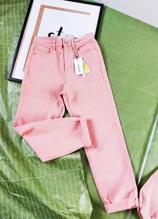 Мом джинсы персиковые розоаые