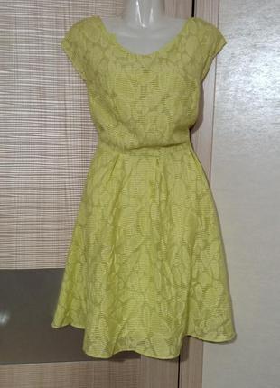 Акция 1+1=3🤩🤑 очаровательное платье с пышной юбкой