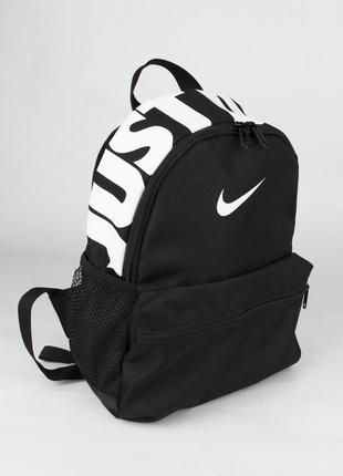 Рюкзак женский детский  черный nike brasilia jdi