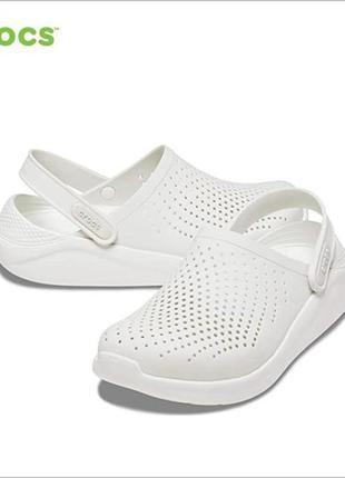 Сабо кроксы crocs literide™ clog almost white (белые)