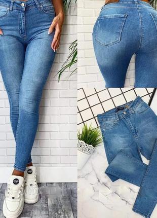 H&m стильні голубі джинси скінні xs-s