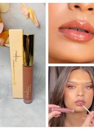 Mellow lip gloss блеск для губ в оттенке st.tropez