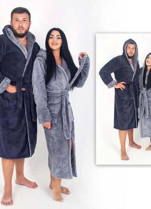 Мужской махровый халат, длина 130-135см