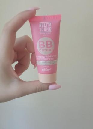 Bb крем, тональный крем, тональная основа, spf 15