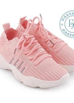 Ультрамодные летние кроссовки / розовые
