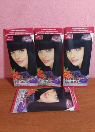 Тонююща маска для волосся обмін продаж
