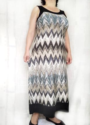 Трикотажное платье-сарафан, 95% вискозы