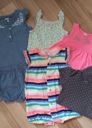 Одежда для девочки carters и вайкики 6-9 мес , платье, костюм, песочник, бодик