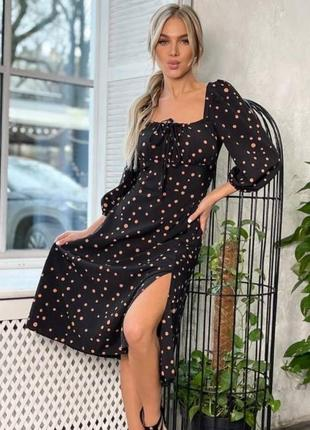 Шикарное  платье  миди  с разрезом