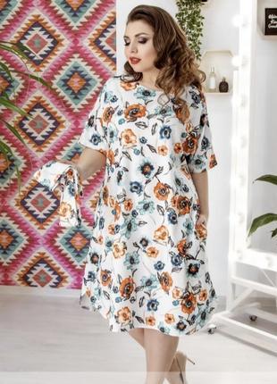 Нежно платье с акварельным рисунком + бесплатная доставка 💕