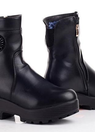 """Ботинки, ботильоны женские  """"milano pro"""" зима-осень, модель а-5"""