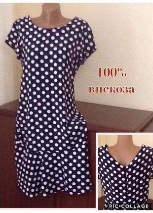 Прекрасное вискозное платье от wallis