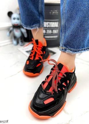 Кроссовки на массивной подошве с оранжевыми вставками эко кожа