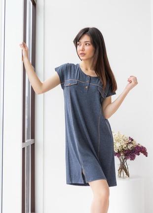 Женское вискозное домашнее платье, nicoletta турция.