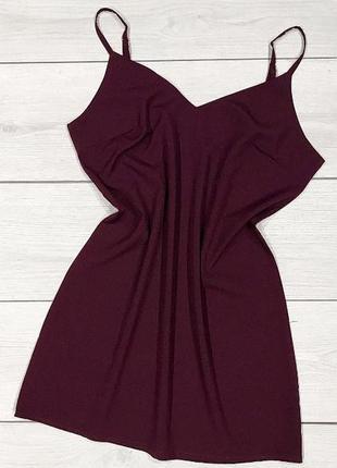 Сарафан-платье цвет марсала молодежная стильная домашняя одежда