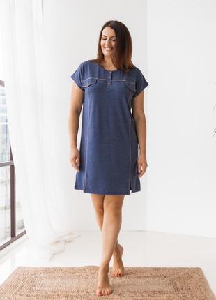 Женское вискозное домашнее платье большие размеры, nicoletta турция.