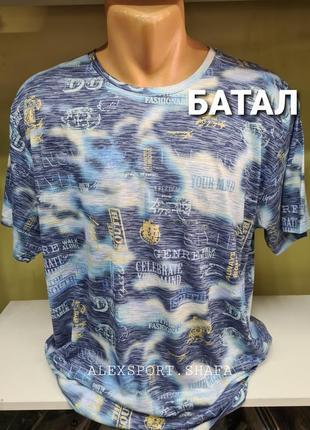 Футболка , мужская футболк , футболка марлевка, футболка увеличенные размеры батал