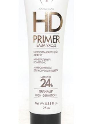 База под макияж tf hd primer tw17 уход для лица 25 мл.(1)