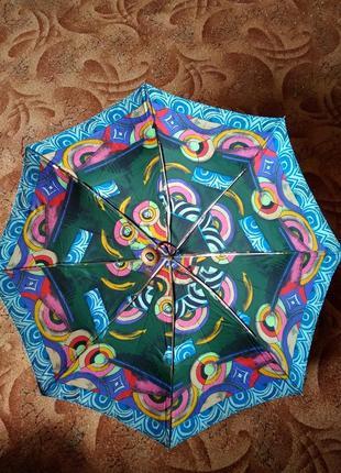 Зонт зонтик парасолька парасоля разноцветный рабочий