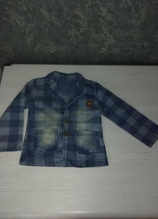 Піджак для хлопчика