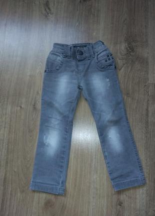 Сірі джинси для хлопчика