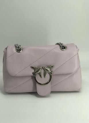 🔥 шикарная пыльно-лиловая кожаная сумка пинко на цепочке