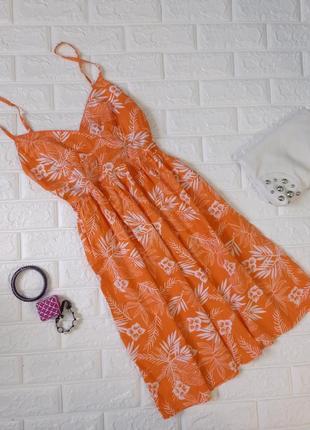 Платье /сарафан papaya