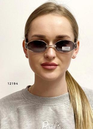 Овальні сонцезахисні окуляри к. 12194