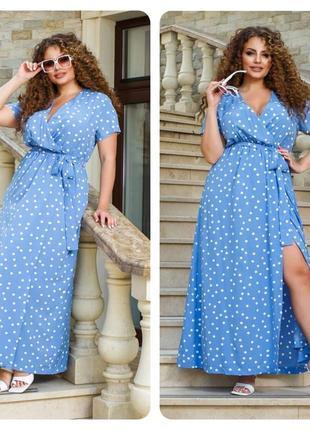 Платье длинное женское в горошек
