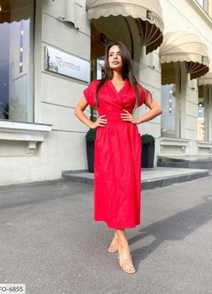 Платье - сарафан 04