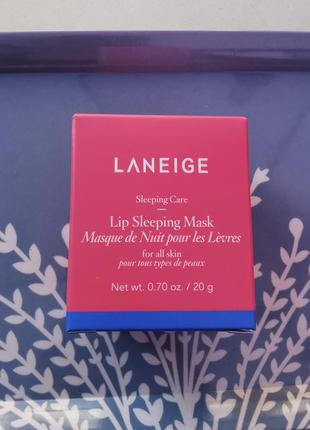Маска для губ laneige lip sleeping mask оригинал