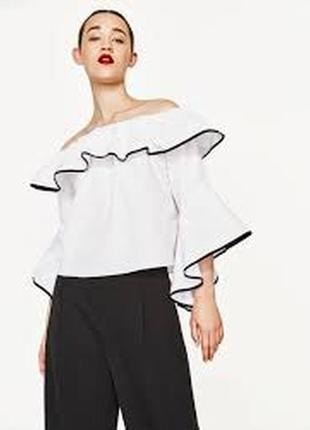 Актуальная блуза топ со спущенными плечами №241