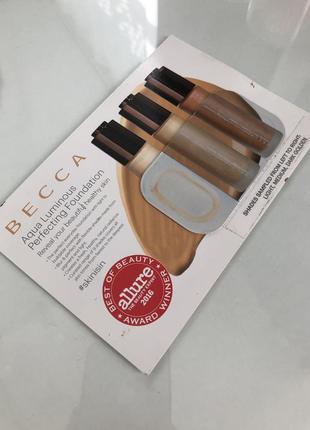 Пробник becca aqua luminous perfecting foundation